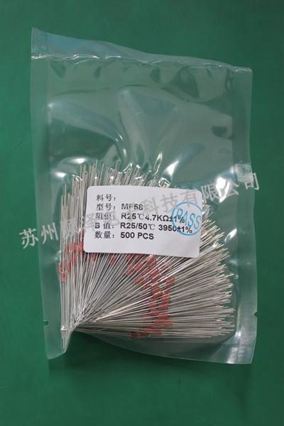 蘇州PTC熱敏電阻器——蘇州哪里有供應高性價熱敏電阻器