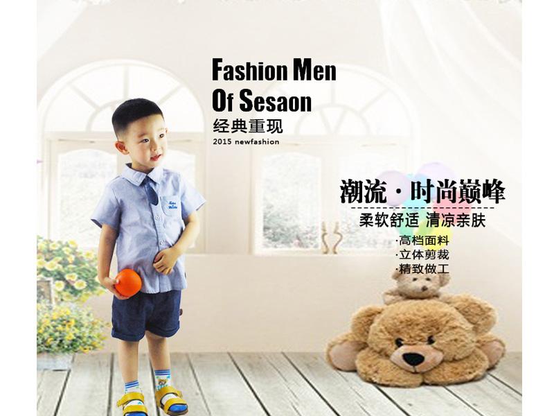 烟台童装品牌 烟台韩版童装品牌