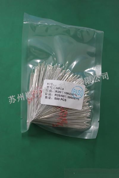 蘇州順澤電子提供品質好的熱敏電阻——優質NTC熱敏電阻供應商