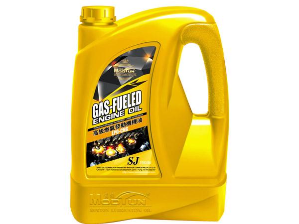 莫顿燃气通用发动机油(LPG/CNG)SJ