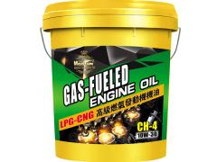 发动机润滑油品牌:想买优惠的燃气通用发动机油,就来莫顿润滑油