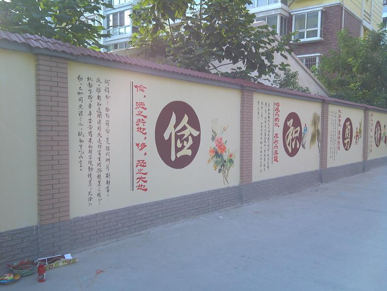 主要从事于幼儿园墙绘