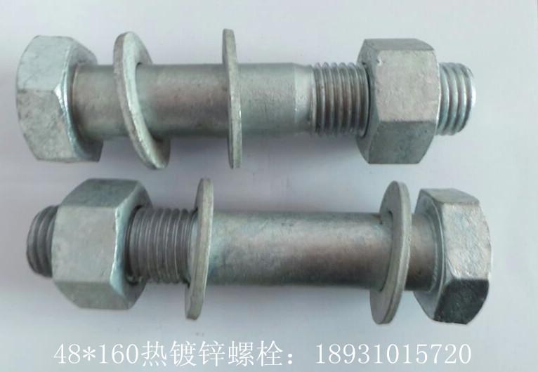 厂家直销-4.8级、8.8级热镀锌外六角螺栓 可配套垫片螺帽