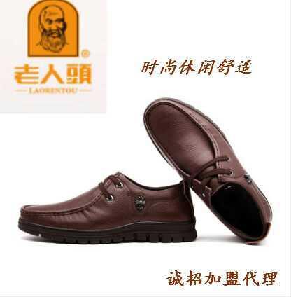 立源商贸老人头皮鞋加盟,您绝佳的选择:滨州老人头皮鞋加盟
