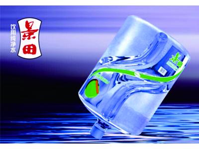 石狮桶装水哪家好?选择{景田}送水热线0595-838857