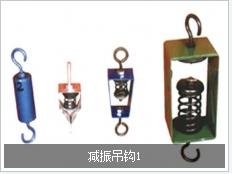 沈阳宝业来空调提供优质减震器_通化空调减震器