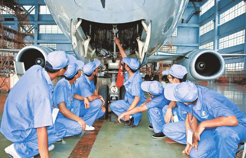 飞机维修-258.com企业服务平台