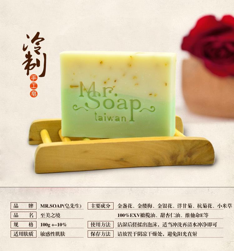 厦门一流的台湾纯天然植物冷制手工皂|受欢迎的手工皂