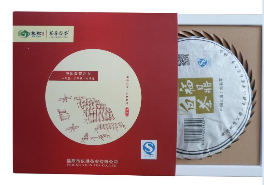 福鼎老白茶饼