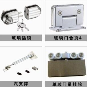 高隔间铝型材供应商