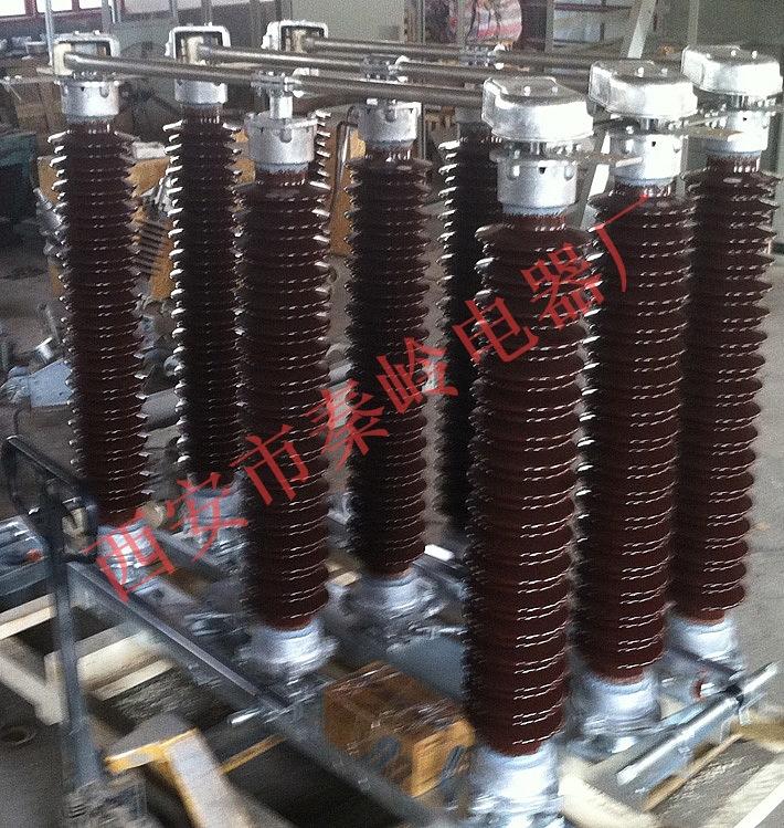 西安銷量的隔離開關廠家推薦 GW7-126代理商
