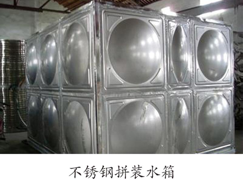 不锈钢水箱批发-高质量的不锈钢拼装水箱就在林峰新能源