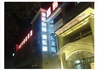 山东质量佳的发光字【供销】:济南发光字制作价格