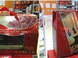 青海专业月饼盒厂家 青海专业月饼盒公司【博宏】专业,推荐