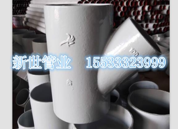 供货厂家W型铸铁管件质优价廉