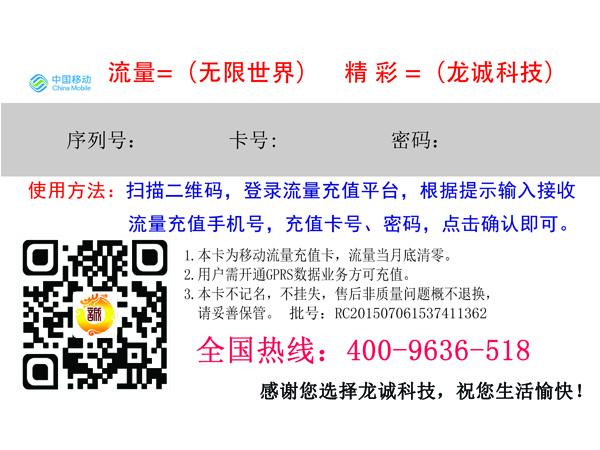 无限流量手机卡价格_价格合理的无限流量手机卡厂家直销