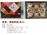 甘肃月饼铁盒厂家 甘肃月饼铁盒公司 甘肃月饼铁盒印刷【博宏】