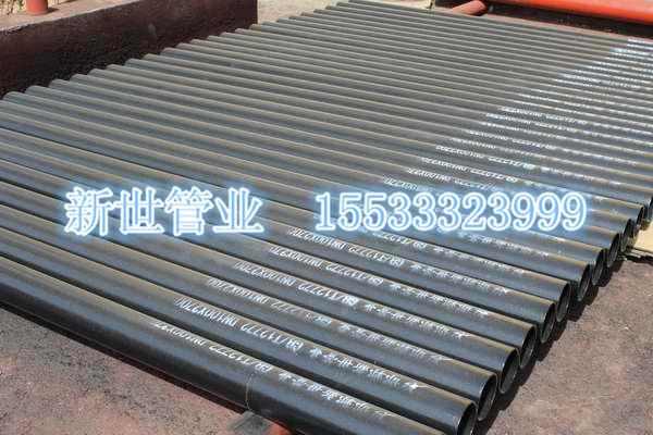 生产厂家柔性离心铸铁管价格更实惠