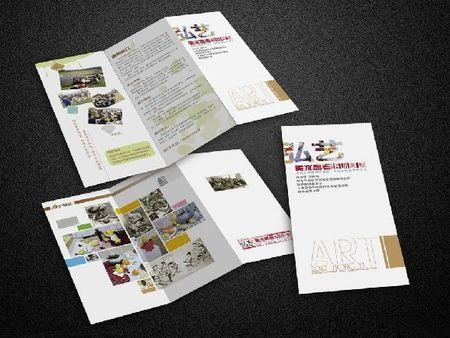 企业画册印刷厂家:设计印刷专业服务商图片