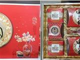 贵州月饼盒印刷厂 贵州月饼盒价格 贵州月饼盒印刷【博宏】优质
