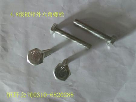 番禺4.8级外六角-市场上销量好的4.8级镀锌全扣外六角螺栓在哪买