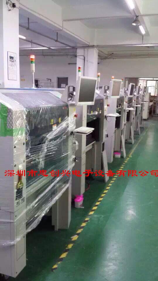 高价回收雅马哈贴片机,回收多功能贴片机,回收高速贴片机