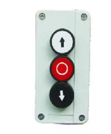 威达微特电机_优质卷门机数码遥控器供应商_卷门机数码遥控器