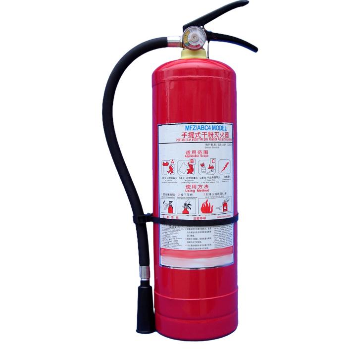 消防器材廠家-供應沈陽劃算的干粉滅火器