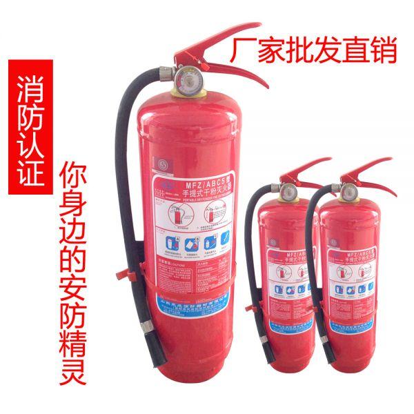 沈阳灭火器维修-要买有品质的干粉灭火器就到沈阳旺安消防设备