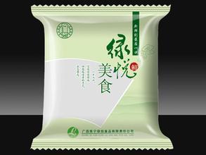 上海月饼袋价格 上海月饼袋印刷 上海月饼袋厂家【博宏】设计好
