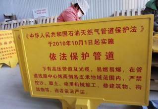 河南玻璃钢警示牌-衡水哪家生产的玻璃钢警示牌可靠