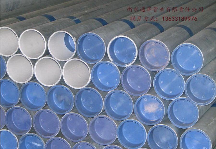懷化熱鍍鋅鋼管-通華管業專業提供鍍鋅加工