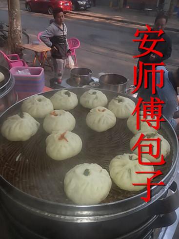 中国安记鲜包子|实惠的鲜包子何师傅小吃培训供应
