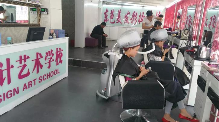 邯郸美发培训学校---邯郸东芭更专业