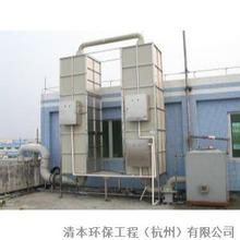 張家口有機廢氣VOCs淨化系統,石家莊品牌好的有機廢氣VOCs淨化系統批售