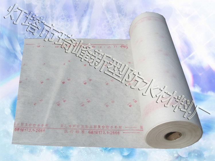有品质的聚乙烯涤纶复合防水卷材推荐——沈阳120防水材料