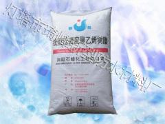 辽宁防水卷材厂:高质量的线性低密度聚乙烯树脂找琦峰新型防水材料