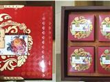 浙江月饼盒厂家 浙江月饼盒公司☆浙江月饼盒印刷【还是博宏好】