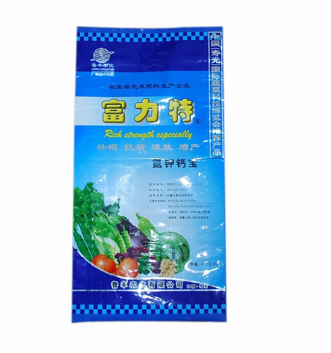 【//塑料复合包装袋//化工厂—专业*印刷塑料软包装】