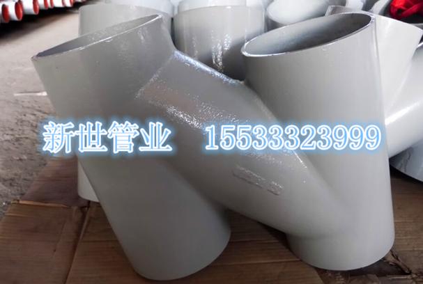 新世生产W型柔性铸铁管件品质保证