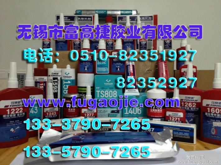 沈陽可賽新TS111鐵質修補劑,,,沈陽天山公司