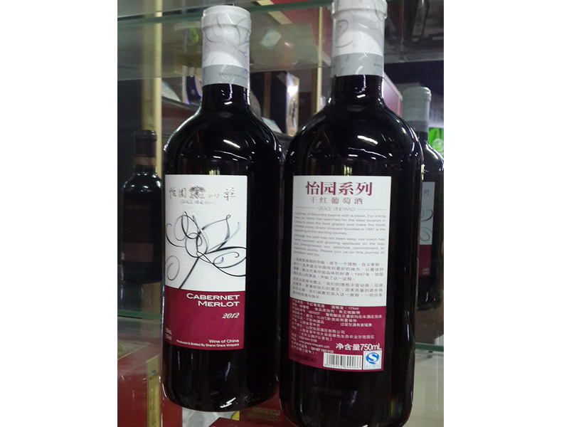 济南销量好的普通山西怡园干红批发,宁夏国产红酒