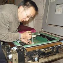 瀘州機麻遙控程序安裝15982222220