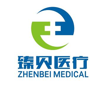 上海臻贝医疗设备有限公司