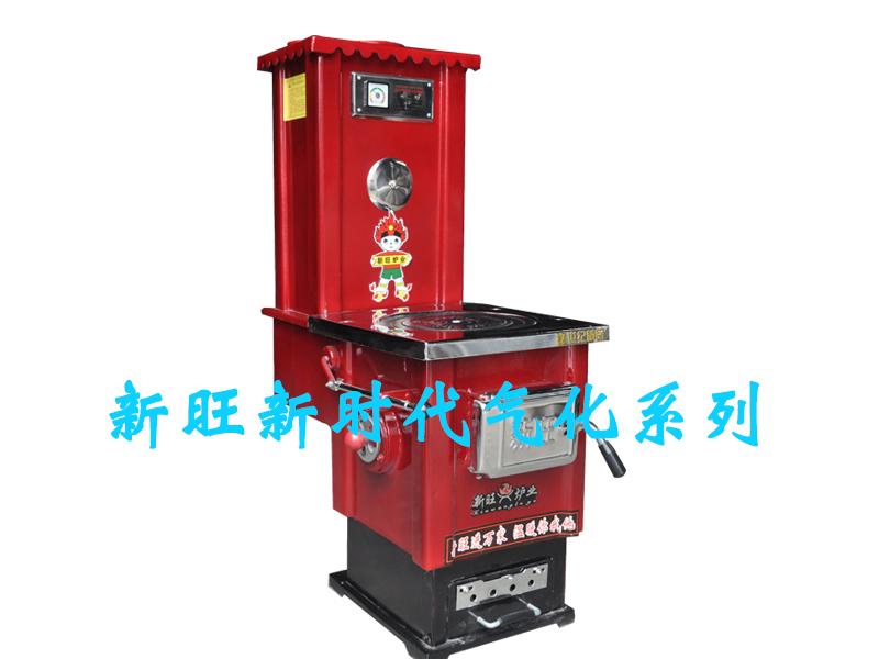 青州新旺采暖炉