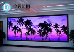闽侯led大屏——性能效果最好的河南led大屏幕出售