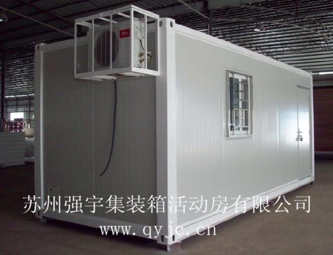 常州集装箱活动房报价  箱式房价格 集装箱批发价