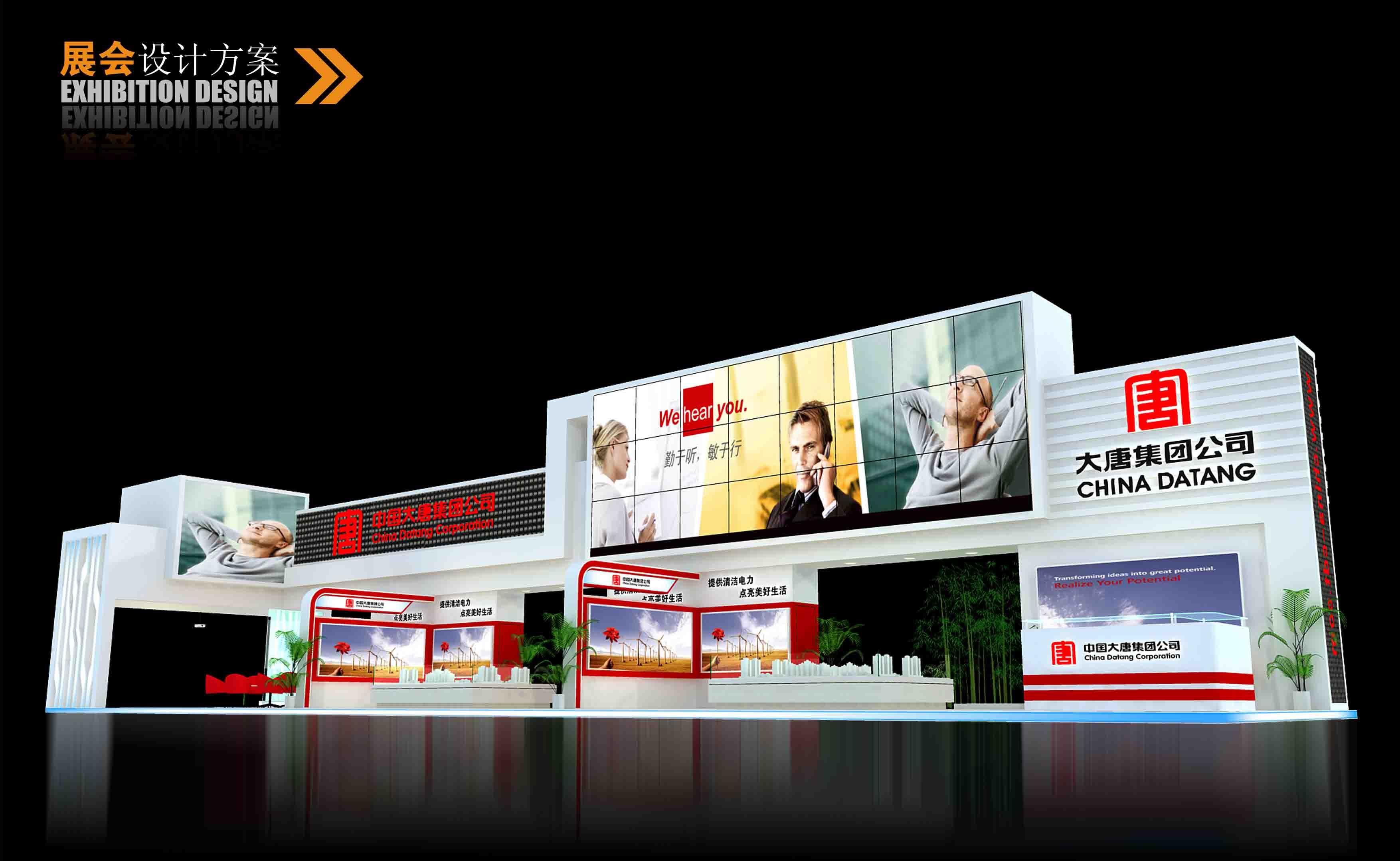 山东展览设计:济南天和宇泰展览设计团队【专业团队,精心设计】