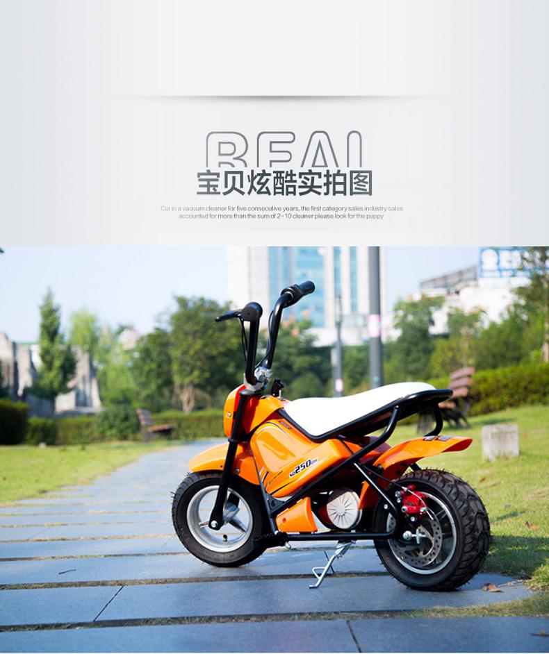 儿童电动小摩托车