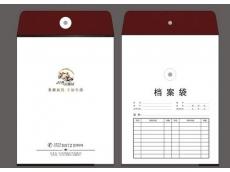 【专业水准,大贺】安徽档案袋印刷公司|安徽档案袋哪家专业